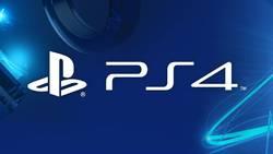 Sony rozważa wprowadzenie nowych funkcji do PS4?