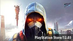 PlayStation Store – aktualizacja 12.03